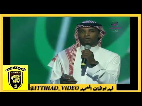 كلمة لاعب الاتحاد السابق محمد نور بمناسبة اليوم الوطني٨٧