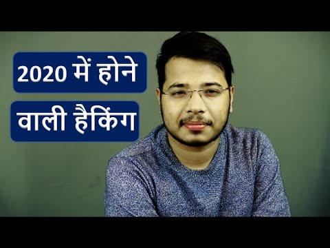 2020 web security and browsing tips for secure banking and your personal information in Hindi