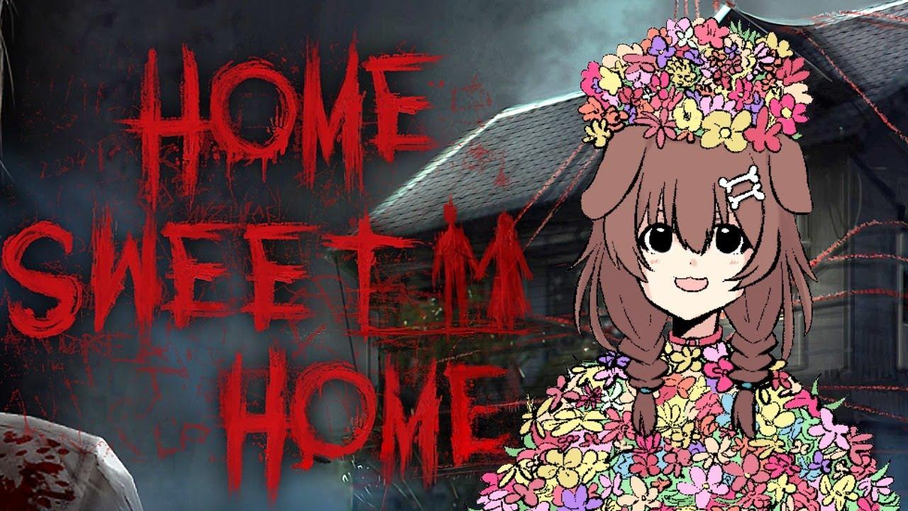 【50万人記念プチ耐久】リスナーさんと協力してクリアを目指す!【Home Sweet Home】