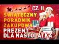 Pomysły na biznes nastolatków - Marcin Majzner z CupSell.pl i bluzy dla skate'ow