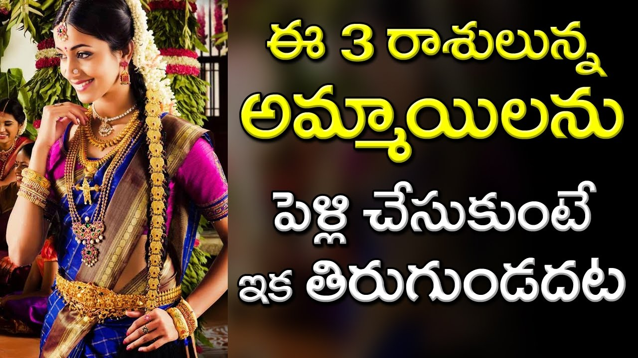 Match making telugu horoscope match making in telugu