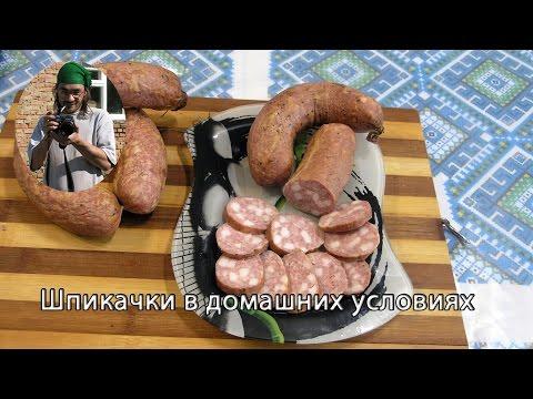 Официальный сайт - Мясокомбинат Клинский
