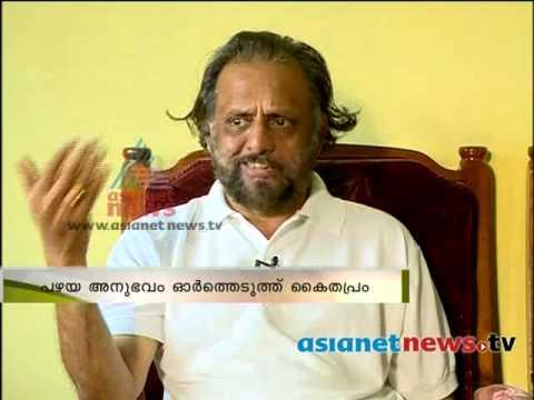 "M. T. Vasudevan Nair : Priyapetta MT , Asianet News felicitated M. T. Vasudevan Nair - Kaithapram Damodaran Namboothiri remember MT : ""Priyapetta MT"""