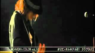 Ustream 生放送 妄想ライセンス/ギルド.