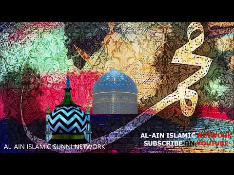मुहम्मद हमारे  बङी शानवाले  MUHAMMAD HAMARE BRI SHAN WALE