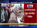 3 Killed | 3 Injured In Boiler Explosion | In Bihar