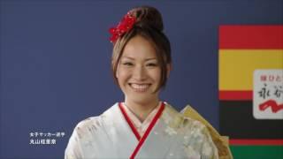 Company: 永谷園 Protagonist: 丸山桂里奈.