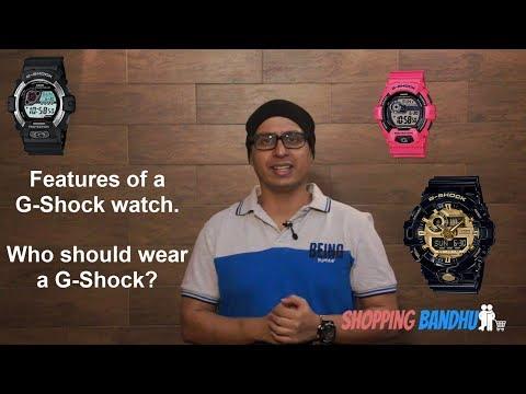Who should buy a G-Shock watch (Hindi) thumbnail
