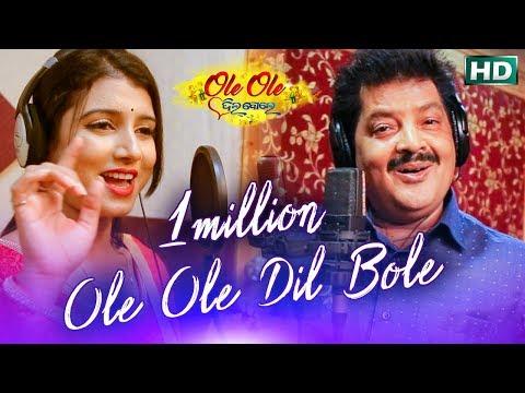 Title Song | OLE OLE DIL BOLE | Jyoti & Jhilik | 91.9 Sarthak FM