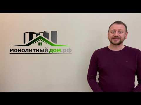 Технология монолитного строительства дома в несъемной опалубке из ЦСП