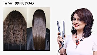How to do Rebonding Straightening (100% Amazing  Result) By Sam ( Ghar Per Balo ko Sidha Kaise Kare