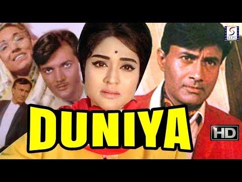 Duniya   Dev Anand Super Hit Movie   Dev Anand, Vyjayanthimala   HD