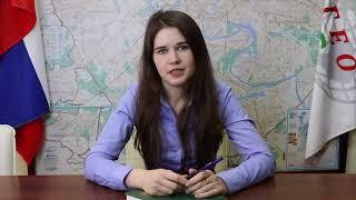 видео технический план для регистрации договора