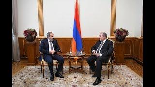 ՀՀ նախագահն ու վարչապետը աշխատանքային հանդիպում են ունեցել