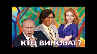 Андрей Малахов уволен с Первого канала после письма Путину