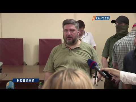 """Колишній заступник голови НАК """"Нафтогаз України"""""""