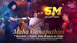 'Maha Ganapathim' Cassical Fusion song @ 53rd Bengaluru Ganesh Utsava..!!!