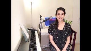 今週のピアノ弾き語りカバー   「秋色協奏曲(東京パフォーマンスドール...