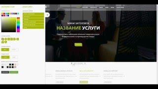 Проект SODA. Бесплатный генератор сайтов для Украинцев!