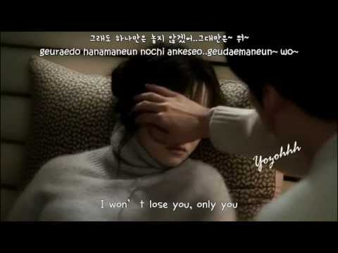 Ha Hyun Woo - I Can't Stop Loving You MV (Blood OST)[ENGSUB + Romanization + Hangul]