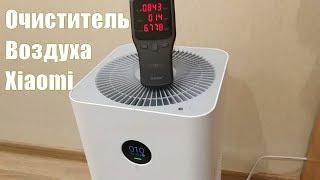Очищувач повітря Xiaomi Mi Air Purifier 2S - відгук