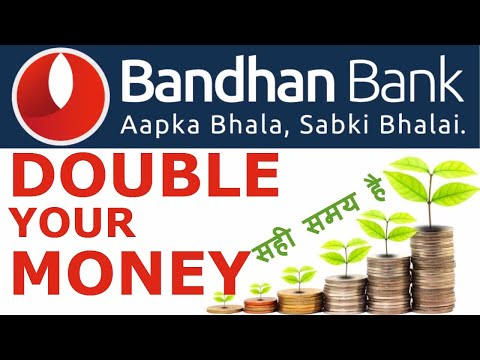Bandhan Bank IPO / Share Market Trading price of Bandhan Bank vs RBL Bank vs Yes Bank Share Price
