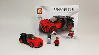 LEGO 75878 SEMBO BLOCK 607013 SPEED CHAMPIONS BUGATTI CHIRON