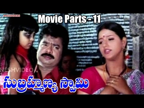 subramanya-swamy-movie-parts-11/12-||-pandiarajan,-preeti-jigar-||-ganesh-videos