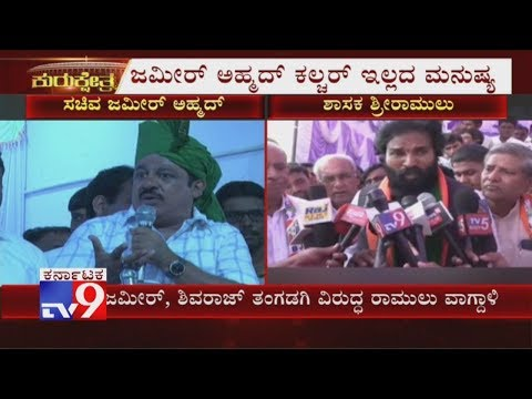 'Zameer Ahmed Is Cultureless': Sriramulu Slams Him Over His Comments On Modi's Wife