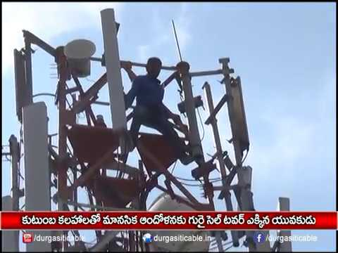 """Men Climbed Cell Tower as Suffering from """"Family Problems""""