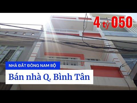Chính Chủ Bán Hẻm 100 Miếu Gò Xoài Bình Hưng Hòa A Quận Bình Tân Dưới 5 Tỷ