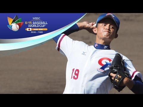 Chinese Taipei v Panama - WBSC U-15 Baseball World Cup 2016
