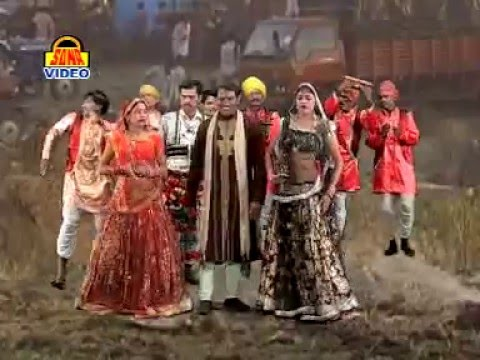 'Karila Ka Itihas' सुपरहिट बुंदेलखंडी भक्ति गीत || Harman Singh (Shivam) || Bundelkhandi Hits 2016