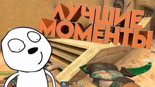 Мармок - Самые смешные моменты CS:GO #1 (Mr.Marmok) | Лучшие моменты с Мармоком