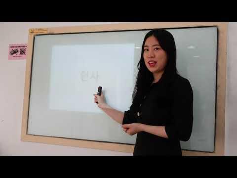 Bestfriend Korean Language School in seoul (안녕하세요)