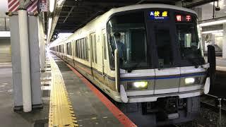 【時期に置換…】JR京都線221系(B3編成6両) A快速 網干行き 京都5番のりば発車