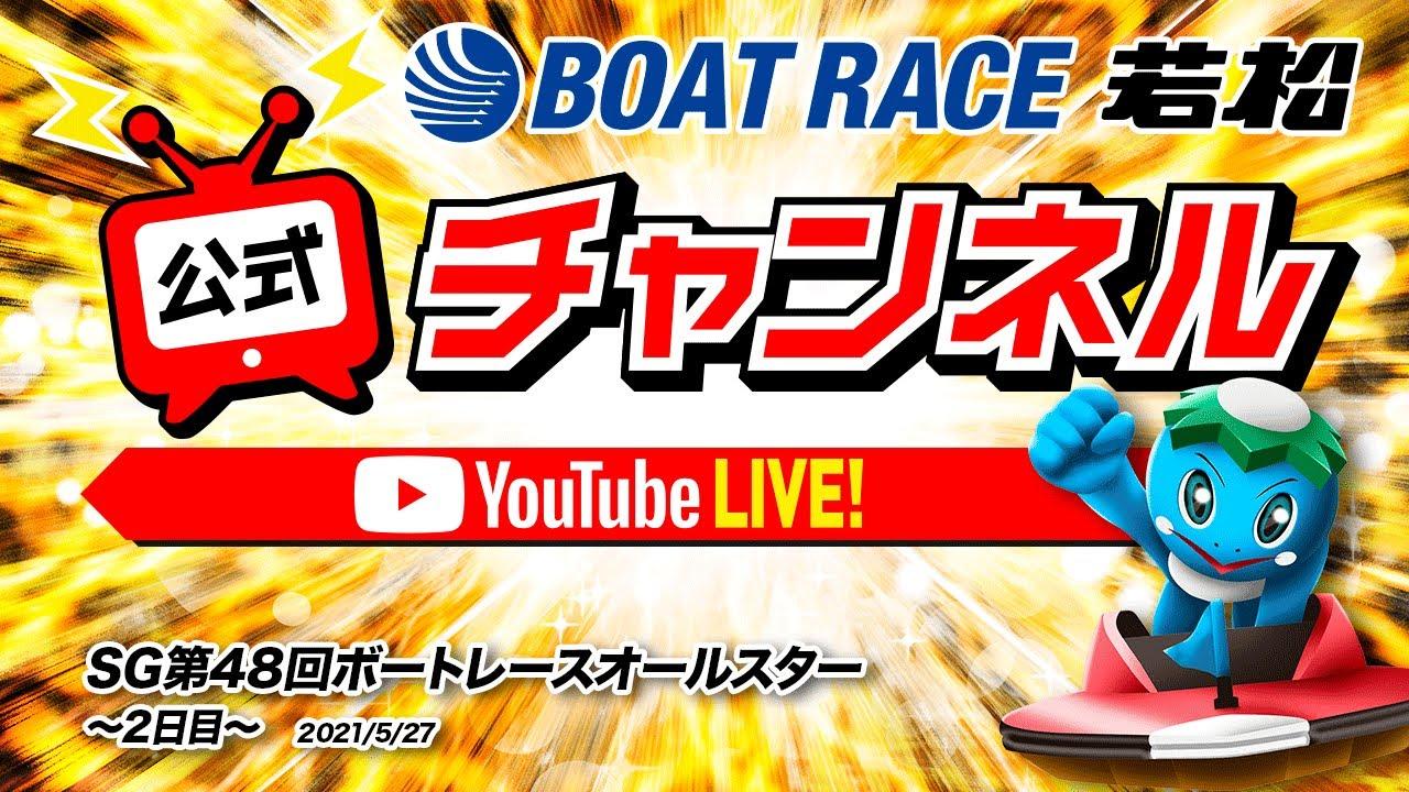 レース 福岡 リプレイ ボート 福岡 リプレイ