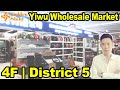 Yiwu International Trade Center China | 4F | District 5 | Yiwu Market