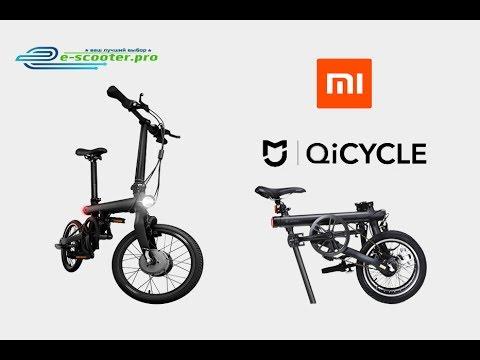 Приложение Mijia QiCycle для электровелосипеда Xiaomi QiCycle .