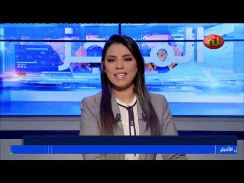 Flash News de 08h00 du lundi 15 Avril 2019 - Nessma Tv