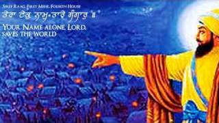 Shabad Kirtan - Dhun - Tera Ek Naam Taarey Sansaar - Dhan Ho Nanak Dhan Ho Gobind