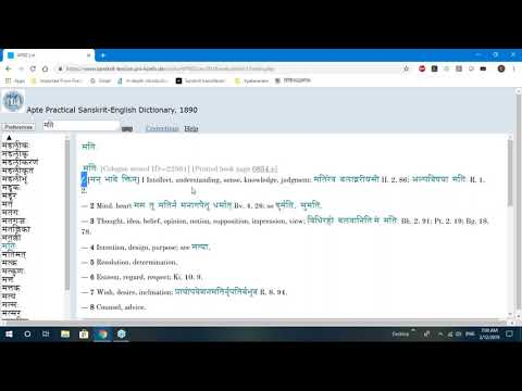 Koshadarshana 3 - Apte Dictionary - Subantas Part 2 - YouTube