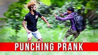 Punching Scary Prank ( Mukkabaaz Prank ) | Pranks In India