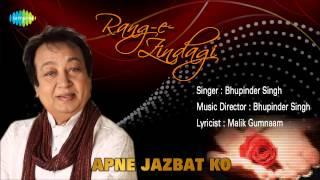 Apne Jazbat Ko | Ghazal Song | Bhupinder Singh