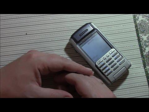 Sony Ericsson P900i четырнадцать лет спустя (2003) - ретроспектива