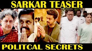 Sarkar Teaser Hidden Political Secrets | IBC Tamil Tv