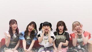妄想キャリブレーション × UtaTen10周年コメント特集ページ http://idol...