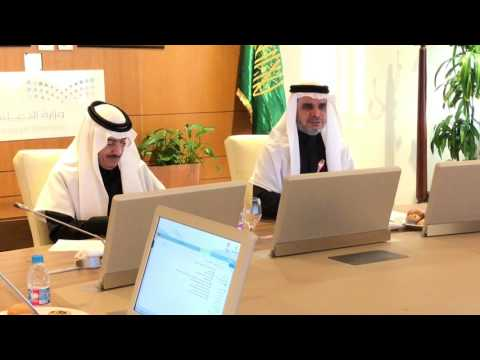 KSA Education Ministry and IsDB Group agree to partner in line with Vision 2030