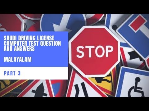 driving licence test questions and answers in telugu pdf