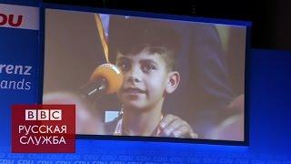 Афганский мальчик поблагодарил Меркель и расплакался